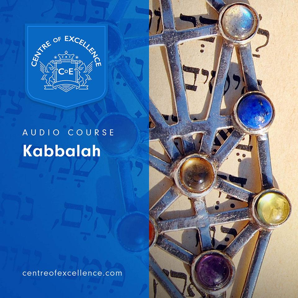 Kabbalah Audio Course