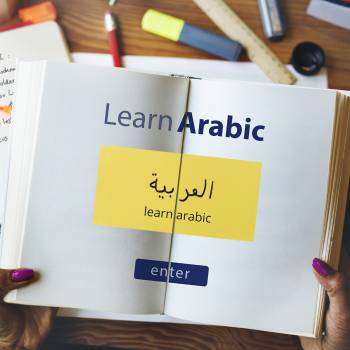 Arabic for Beginners Diploma Course