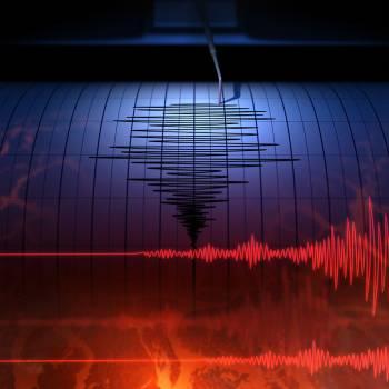 Seismology Diploma Course