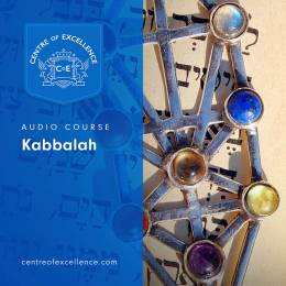 Kabbalah Audio Course
