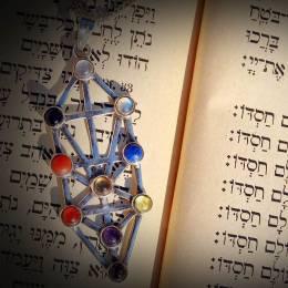 Kabbalah Diploma Course