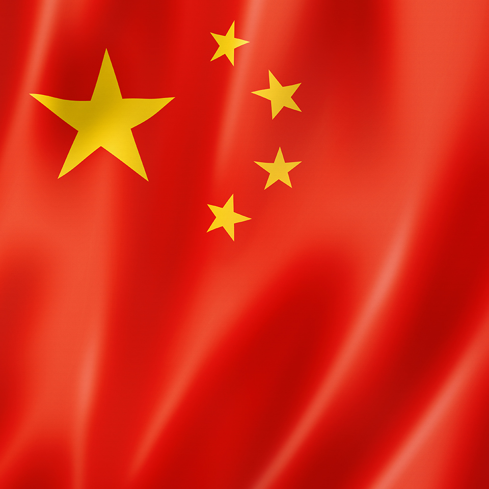 Chinese flag with a satin texture